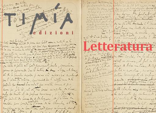 Icona_Territori_confinanti_Timia_Letteratura